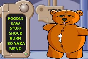 整蛊泰迪熊