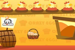 疯狂的鸡蛋