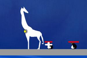 长颈鹿射击