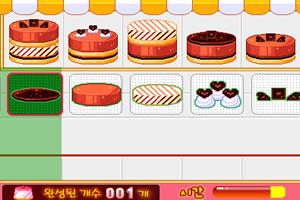 试做草莓蛋糕2