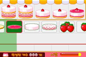 试做草莓蛋糕