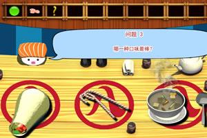 你是哪种类型的寿司