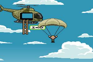 跳伞救援中心