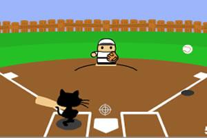 黑猫打棒球