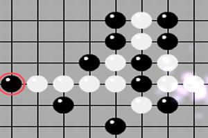 大家来玩五子棋