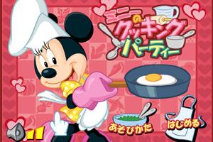 米老鼠煎鸡蛋
