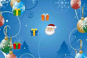 圣诞老人躲礼物