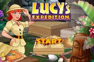 露西探险队