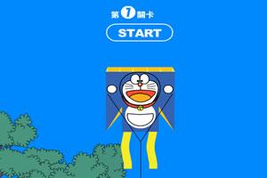 哆啦A梦-风筝
