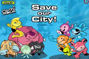 拯救我们的城市