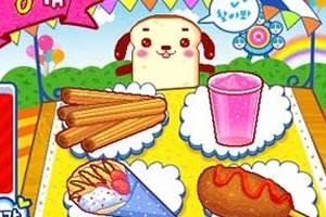 幻影面包铺