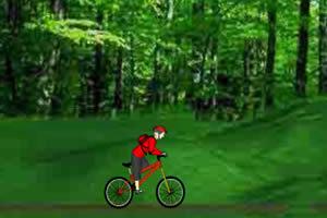 单车森林之旅