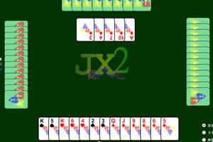 JX2锄大地