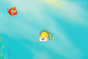 吞食鱼数学版