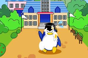 企鹅博士闯关