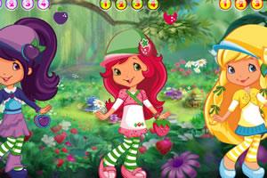 草莓三姐妹