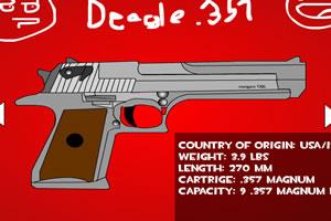 名枪解析V1.1
