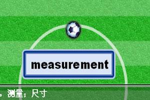 英语足球世界杯打字