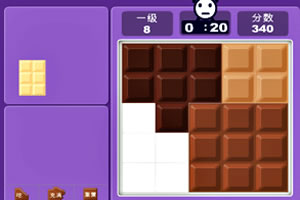 甜蜜的巧克力盒子