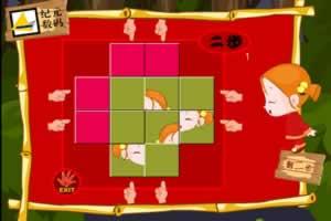 小和尚游戏屋-拼图2
