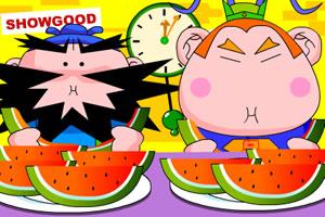 吃西瓜大比拼