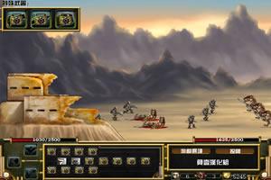 人兽之战中文
