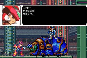 洛克人zero小游戏_洛克人Zero中文版,洛克人Zero中文版小游戏,4399小游戏 www.4399.com