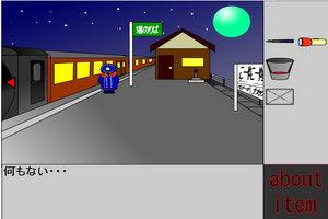 逃出猫猫星球车站