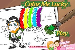 彩色的幸运