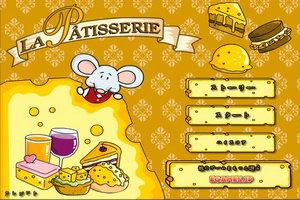 小老鼠餐厅