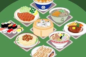 食物记忆大法