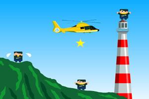 直升机营救行动