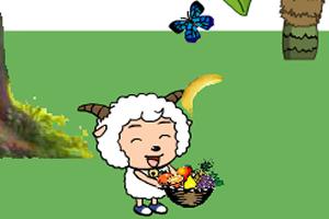 喜羊羊疯狂接水果