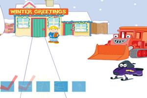 巴布工程师清理积雪