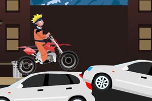 鸣人玩转摩托