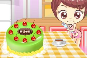 小甜甜蛋糕坊