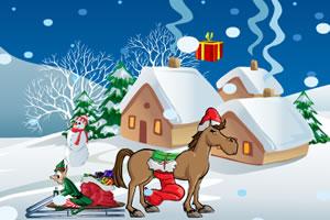 圣诞小马接礼物