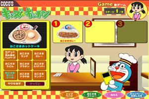 哆啦A梦速食店2