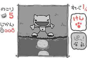 小猫跳石墩
