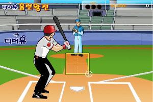棒球集训营