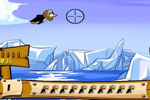 狩猎企鹅中文版