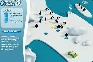 北极熊停车