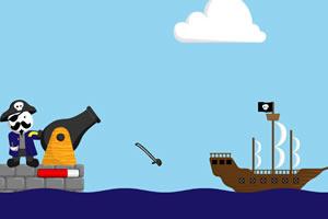 海盗的大炮