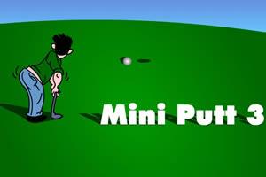 迷你高尔夫3