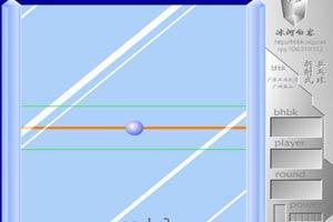折射式乒乓球