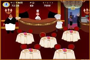 料理鼠王美食餐厅