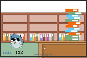 快速整理书屋