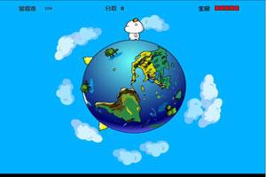 多利羊走地球