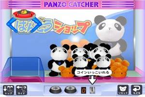 抓可爱的熊猫