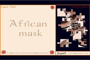 非洲面具拼图